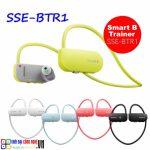 sony-smart-b-trainer-ssb-btr1